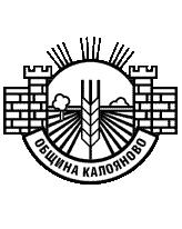 Калояново